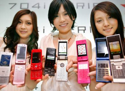 Celulares chineses (Xing-ling)